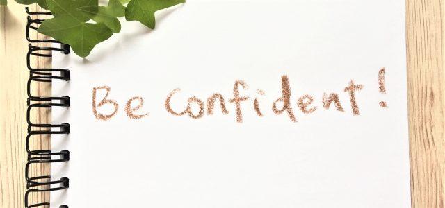 【コーチング】「自信」