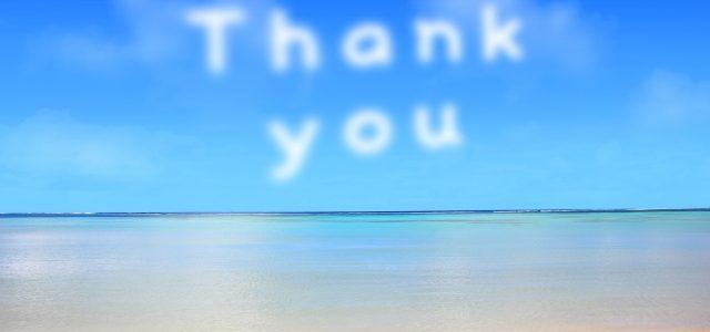 【カウンセリング】「感謝」にまつわる実体験